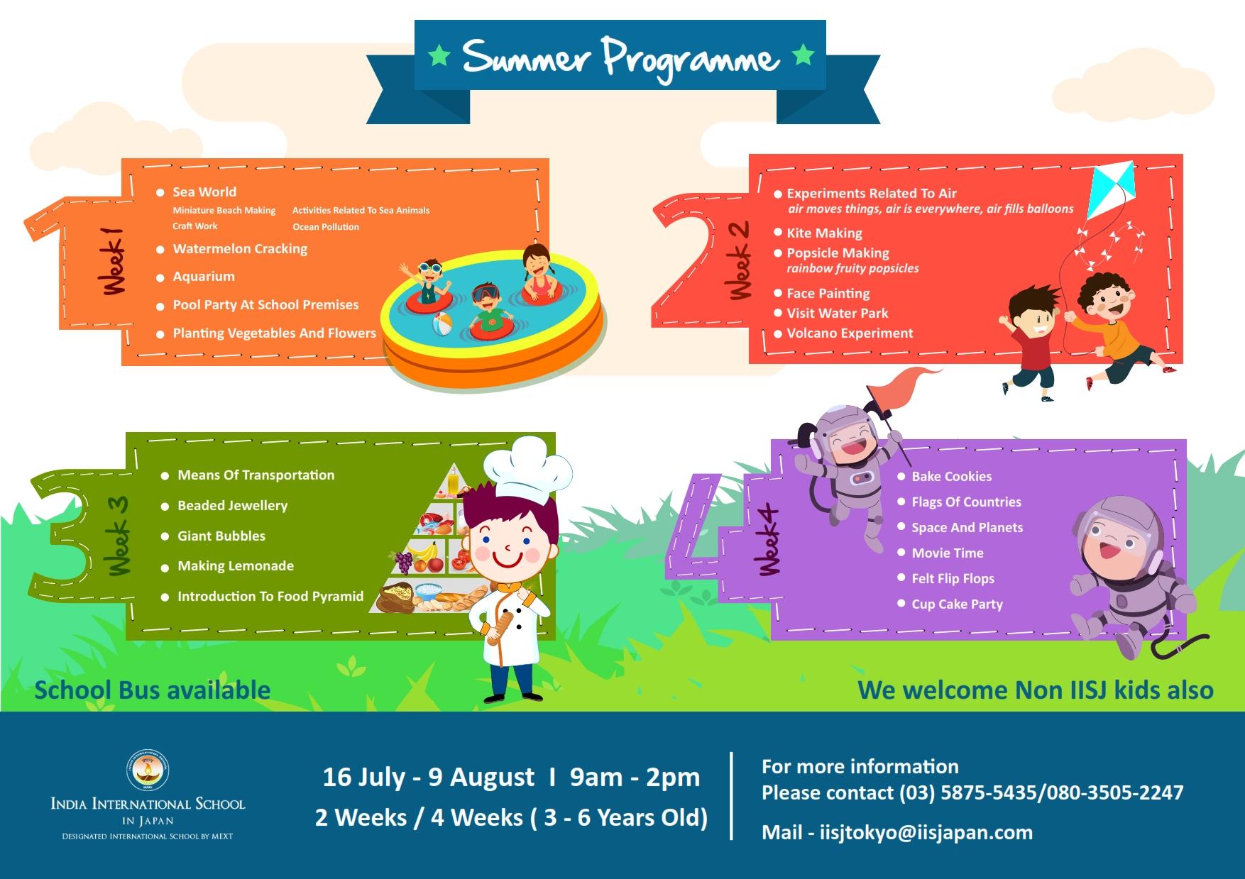 Summer School Programe Banner Image